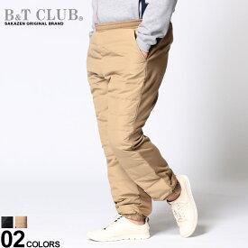 大きいサイズ メンズ B&T CLUB (ビーアンドティークラブ) 裏起毛 無地 フロントダウン ロングパンツ パンツ ダウンパンツ 暖かい 秋 冬 部屋着 スウェットパンツ 防寒 BTC07010