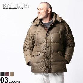 大きいサイズ メンズ B&T CLUB (ビーアンドティークラブ) MAXAS 撥水 レザー調 フード取り外し フルジップ ダウンジャケット ジャケット ブルゾン ダウン 秋 冬 コート 防寒 フード ジップ BT862906Z