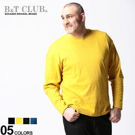 大きいサイズ メンズ B&T CLUB (ビーアンドティークラブ) ヴィンテージ天竺 無地 Vネック 長袖 Tシャツ Tシャツ 長袖 ロンT コットン 秋 冬 ベーシック シンプル BTARK2006