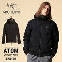 アークテリクス ジャケット ARC'TERYX 中綿 ブルゾン Atom LT Hoody アトムLTフーディー 24108メンズ カジュアル 男性…