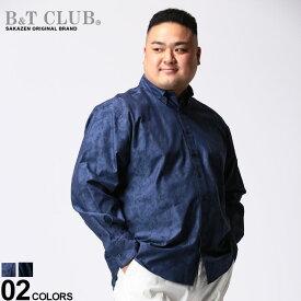 大きいサイズ メンズ B&T CLUB (ビーアンドティークラブ) 綿100% シャドー総柄 ポケット付き ボタンダウン 長袖シャツ シャツ 長袖 柄シャツ カモフラ 春 秋 カジュアルシャツ 花柄 KBM03902