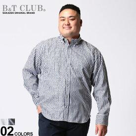 大きいサイズ メンズ B&T CLUB (ビーアンドティークラブ) 綿100% ストライプ 総柄 ポケット付き ボタンダウン 長袖シャツ シャツ 長袖 柄シャツ コットン 春 秋 カジュアルシャツ ポケット付き KBM03903