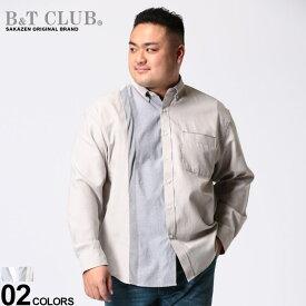大きいサイズ メンズ B&T CLUB (ビーアンドティークラブ) デザイン切り替え ポケット ボタンダウン 長袖 オックスシャツ シャツ 長袖 柄シャツ 切り替え 春 秋 カジュアルシャツ ポケット付き 991900Z