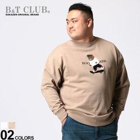 大きいサイズ メンズ B&T CLUB (ビーアンドティークラブ) ベア サガラ刺繍 クルーネック スウェット トレーナー トレーナー プルオーバー クルー 裏毛 秋 冬 刺繍 スエット ZM03811G