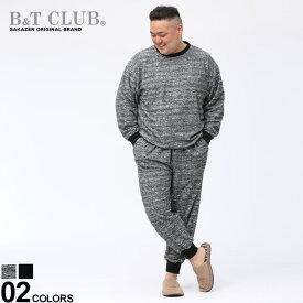大きいサイズ メンズ B&T CLUB (ビーアンドティークラブ) パイルボーダー クルーネック 長袖 プルオーバー ロングパンツ セットアップ パジャマ 長ズボン 部屋着 ゆったり シンプル 長袖シャツ 61411187SZ