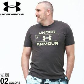 大きいサイズ メンズ UNDER ARMOUR (アンダーアーマー) heatgear LOOSE ロゴプリント クルーネック 半袖 Tシャツ Tシャツ クルー 半袖 プリントT 春 夏 スポーツ トレーニング 1361682D22