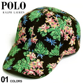 POLO RALPH LAUREN (ポロラルフローレン) 花柄 6パネル キャップブランド メンズ 男性 帽子 キャップ ベースボールキャップ RL710834723001