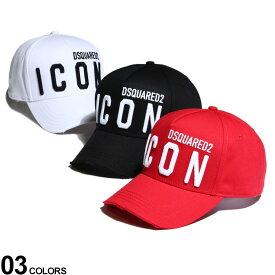 DSQUARED2 (ディースクエアード) 3Dロゴ ICON キャップブランド メンズ 男性 帽子 キャップ ベースボールキャップ D2BCM041205C01