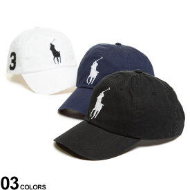 POLO RALPH LAUREN (ポロラルフローレン) コットン BIGポニー キャップブランド メンズ 男性 帽子 キャップ ベースボールキャップ RL710673584