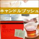 キャンドルブッシュ ミックスティ30袋! 便秘 すっきり 便秘解消 ダイエット茶 ダイエット お茶 ダイエットティー diet tea 茶