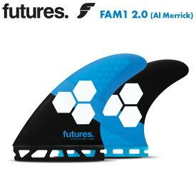 【ポイント10倍】futures フューチャーフィン RTM HEX 2.0 FAM1 サーフィン アルメリック AL MERRICK フィン