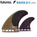 【ポイント10倍】 futures Fin フューチャーフィン サーフィン フィン ツインスタビライザー デイブラスタビッチ RAST…