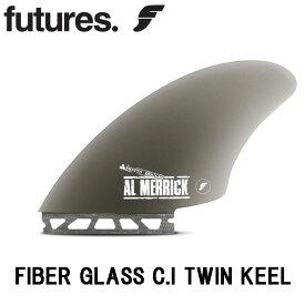 【ポイント10倍】futures フューチャーフィン FIBER GLASS C.I TWIN KEEL 2フィン サイドフィン ツインフィン レトロボード アルメリック KEEL