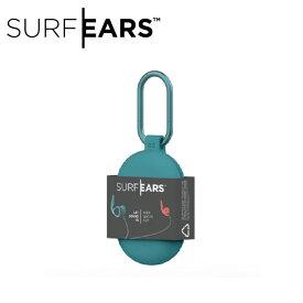 【ポイント10倍】 SURF EARS 3.0 サーフイヤー 3.0 クリエイチャー サーファーズイヤー 耳栓 会話が聞こえる 水泳 プール サーフィン サーフイヤーズ 送料無料