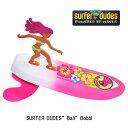 SURFER DUDES サーファーデュードス 海水浴 おもちゃ プール 波乗り Bobbi ピンク