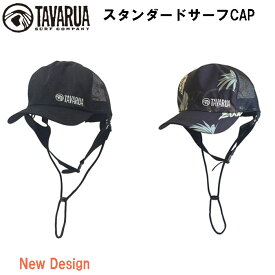 TAVARUA タバルア サーフキャップ TM1007 サーフィン キャップ ユニセックス 男女兼用 スタンダード サーフ CAP BLACK BOTANICAL BLACK 送料無料(一部地域を除きます)