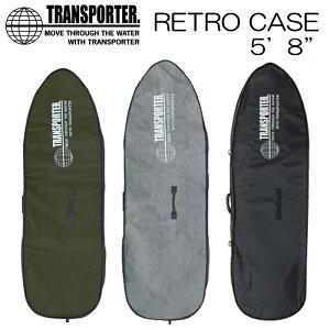 """TRANSPORTER トランスポーター RETRO CASE 5'8"""" レトロケース サーフィン ボードケース ハードケース レトロボード サイズM 5'8"""" 送料無料(一部地域を除きます)"""