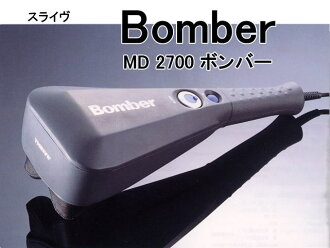 The powerful twin Massa ◆ thrive Bomber MD2700