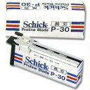 シック プロライン P−30【P-30/安全性/永切れ/短刃/Schick】【05P03Dec16】
