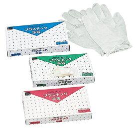オカモトプラスチック手袋 サイズS/M/L【05P03Dec16】