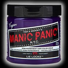 マニックパニック / MANIC PANIC ヘアカラー ライラック 11019【マニックパニック/マニパニ/ヘアカラー/毛染め/髪染め/発色/艶色/安全/118ml/manicpanic/MP】【05P03Dec16】