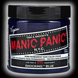 マニックパニック / MANIC PANIC ヘアカラー ショッキングブルー 11028【マニックパニック/マニパニ/ヘアカラー/毛染め/髪染め/発色/艶色/安全/118ml/青/manicpanic/MP】【05P03Dec16】
