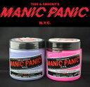 【送料無料】マニックパニック / MANIC PANIC ヘアカラー 選べる2個セット!!【マニックパニック/マニパニ/ヘアカラ…