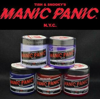 Manic Panic / MANIC PANIC hair color choose threat 5 piece set! With a present! Bulk buy!
