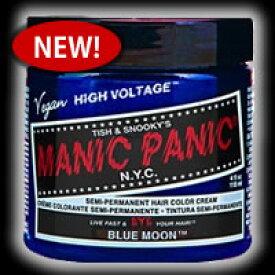 マニックパニック / MANIC PANIC ヘアカラー ブルームーン 11041【マニックパニック/マニパニ/ヘアカラー/毛染め/髪染め/発色/艶色/安全/118ml/manicpanic/MP】【05P03Dec16】