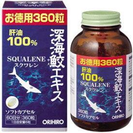 60208175 オリヒロ 深海鮫エキス徳用【05P03Dec16】