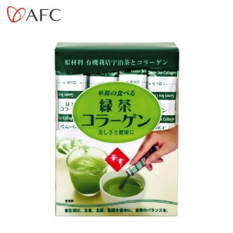 Green tea collagen stick 45g(1.5g eats AFC Hua Mai series Hana Mai × 30) 5042