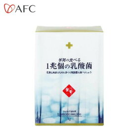 AFC 華舞シリーズ 華舞の1兆個の乳酸菌 スティックタイプ 30g(1g×30本) 3222【05P03Dec16】