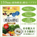 Imgrc0063721511