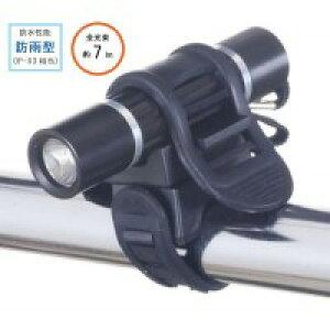 アルミバイクライト(防雨型・7lm) LB103BK【05P03Dec16】