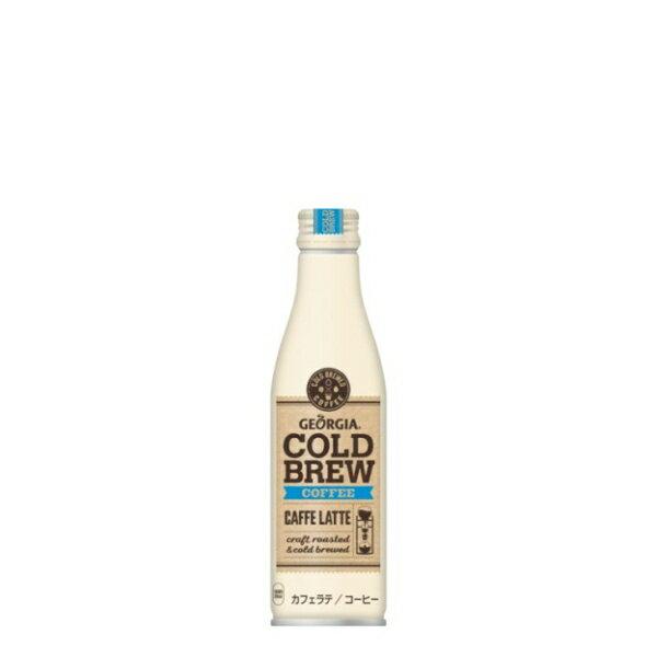 【2ケースセット】ジョージアコールドブリューカフェラテ 265mlアルミストレートウォールボトル缶【代引き不可】【05P03Dec16】