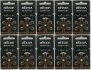 オーティコン oticon 補聴器空気電池 PR41(312) 10パック(60粒)