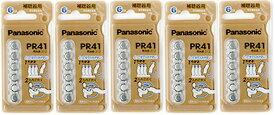 パナソニック panasonic補聴器用空気電池PR41(312) 5パック(30粒)