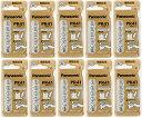 パナソニック panasonic 補聴器用空気電池PR41(312) 10パック(60粒)
