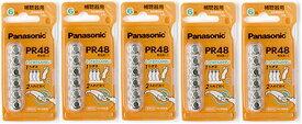 パナソニック Panasonic補聴器用空気電池PR48(13) 5パック(30粒)