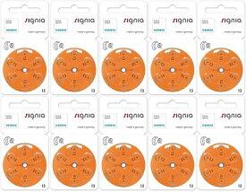 シーメンス・シグニア siemens/signia 補聴器空気電池PR48(13) 10パック(60粒)