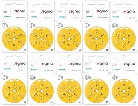 シーメンス・シグニア siemens/signia 補聴器空気電池PR536(10) 10パック(60粒)