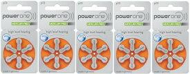 パワーワン power one補聴器空気電池PR48(13) 5パック(30粒)