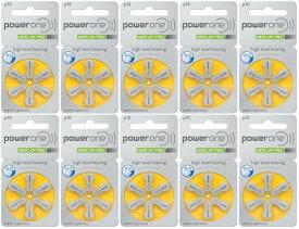 パワーワン power one補聴器空気電池PR536(10) 10パック(60粒)