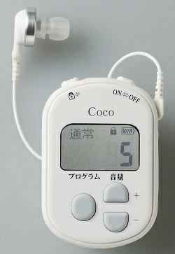 ポケット型デジタル補聴器COCO/ココ CC-PV GNリサウンド/gn resound