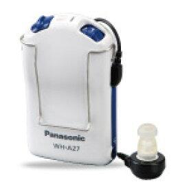 高度〜重度難聴向け パナソニック/panasonicポケット型補聴器 WH-A27