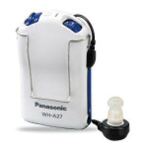 高度〜重度難聴向け パナソニック/panasonicポケット型補聴器 WH-A27 消耗品のイヤフォンコード1本サービスで付いております。