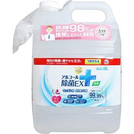 らくハピ アルコール除菌EX 詰替用 大容量5L / ☆毎日の除菌で健やかな生活に。 ☆細菌・ウイルスを99.99%除去し、食卓やキッチン周りを清潔にするスプレーです。 ☆べたつかない。清潔感ある使い心地です。