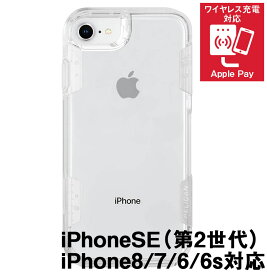 【Pelican × Case-Mate】 iPhone SE(第2世代/2020年発売) / 8 / 7 / 6s / 6対応ケース ペリカン Voyager - Clear