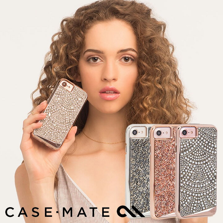 iPhone7/6s/6 ケース Case-Mate ケースメイト Brilliance Case, Rose Gold, Champagne, Lace Case 送料無料 水晶 TPU Suica(Apple Pay)対応確認済み おしゃれ かわいい きれい ギフト プレゼント 02P03Dec16