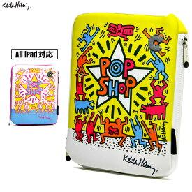 【キースへリング】ipad/ipad ケース/ipad カバー/ipad ケース かわいい/ipad ケース おしゃれ/アイパットケース/キース・ヘリング/小物入れ/バッグ